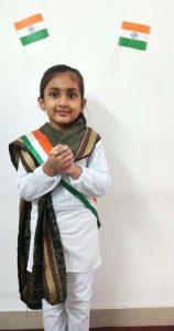 Hindi Kavita Vachan- Mera Desh- Mera Bharat - Class I